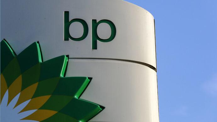 BP to slash spending by 15% in wake of oil crisis