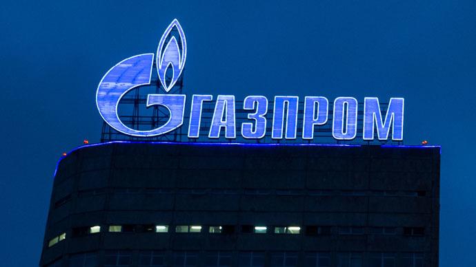 Rus gazının Türkiye'den Avrupa'ya sevkiyatı için anlaşma imzalandı