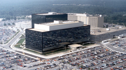 The National Security Agency (NSA) headquarters building in Fort Meade, Maryland. (Reuters/NSA)