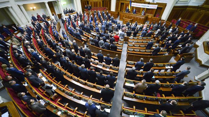 Ukraine's Verkhovna Rada meeting.(RIA Novosti / Evgeny Kotenko)