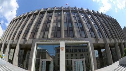 Building of the Federal Assembly Federation Council. (RIA Novosti / Vladimir Fedorenko)