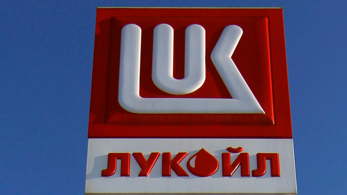 Lukoil begins proceedings over failed $1.2bn deal with China's Sinopec
