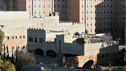 A general view of the U.S. embassy compound in Sanaa (Reuters)