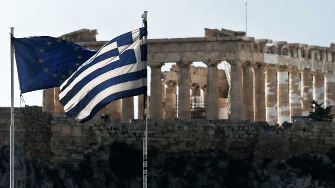 ​Greece, OECD to carry out joint reforms – Prime Minister
