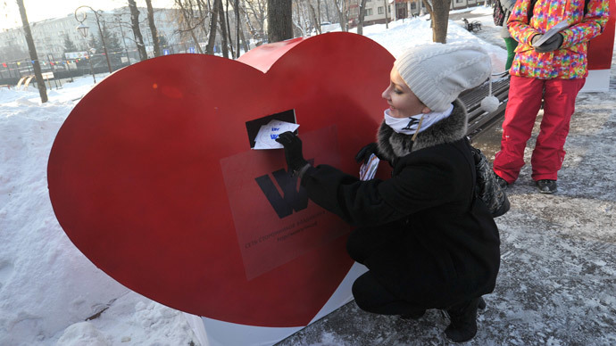 Nationalists call to boycott St Valentine's Day, praise Russia's own holiday