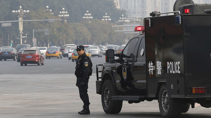 100+ assailants attack checkpoint in China's Inner Mongolia with tear gas, burn vehicles