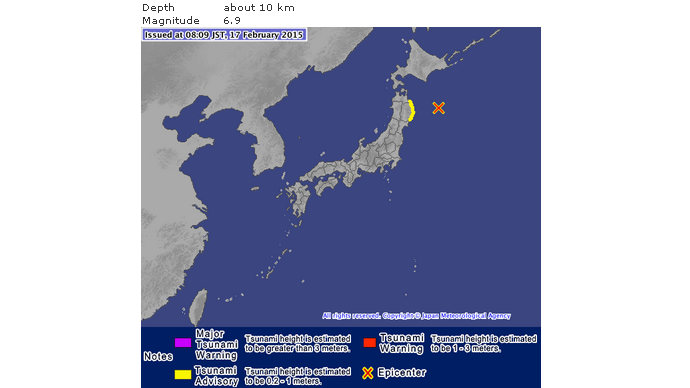 Tsunami & evacuation warnings after M6.9 offshore quake in Japan