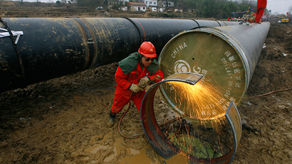 China wants to create its own ExxonMobil - media