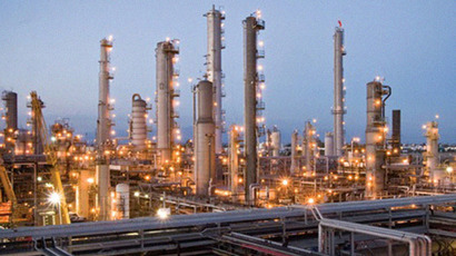 Torrance Refinery (Photo from exxonmobil.com)
