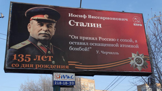 Perm-anent marker: Communists defend Stalin billboards in Urals city