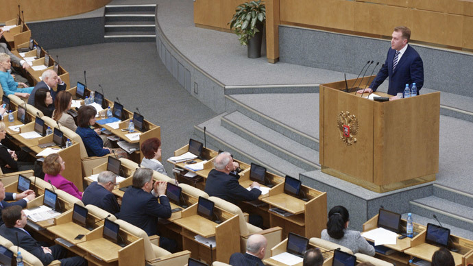Russian MPs support cut in own salaries as anti-crisis measure