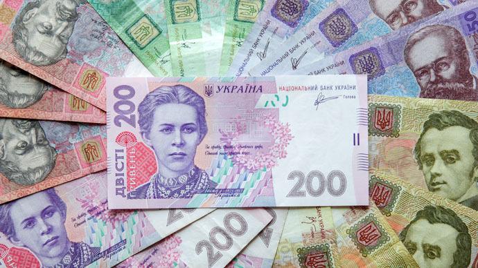 Ukrainian hryvnia banknotes (Reuters/Konstantin Chernichkin)