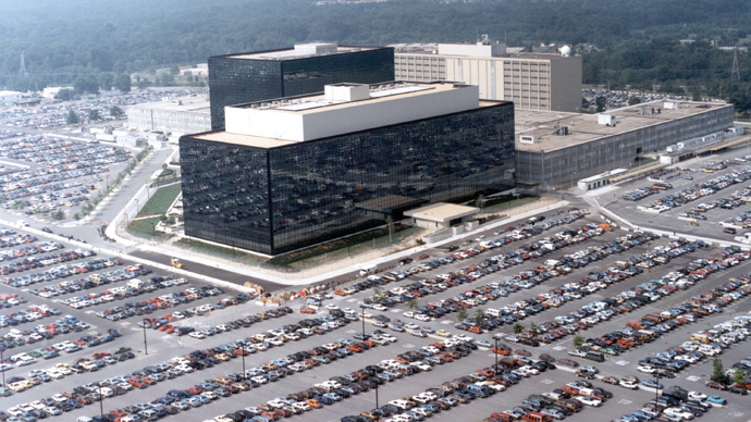 NSA building damaged by multiple gunshots - reports