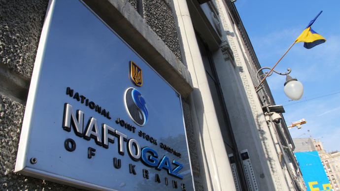 Ukraine ready to make 'small' prepayment to Gazprom by March 6 – energy minister
