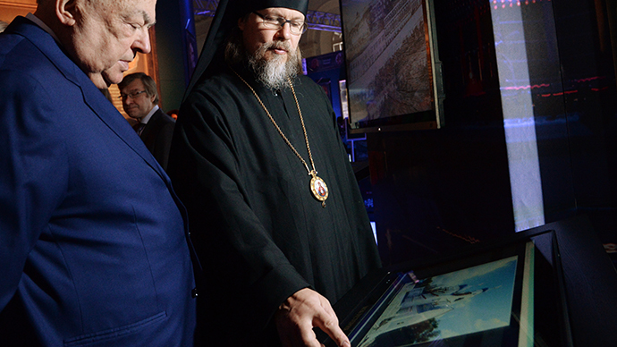 Righteous web: Orthodox search engine launched in Russia, hacked after 5 hours