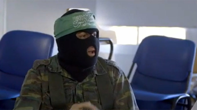 An actor plays the part of a member of Hamas in the Likud ad. Screen still from ynetnews.com