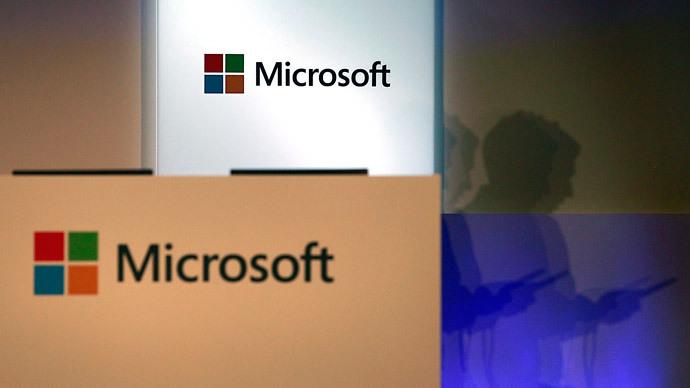 Mega 'FREAK' bug affects Microsoft too, company warns