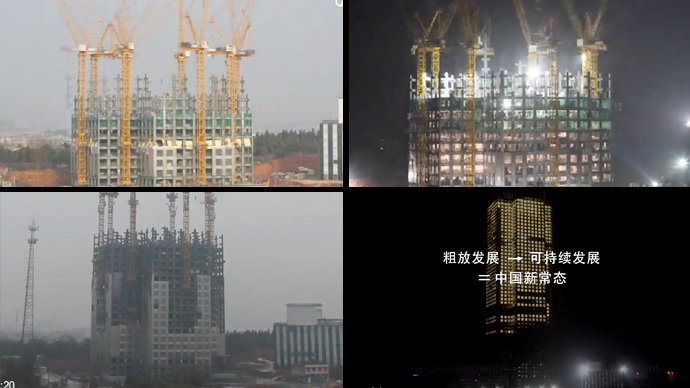 Screenshots from video by the Broad Sustainable Building company