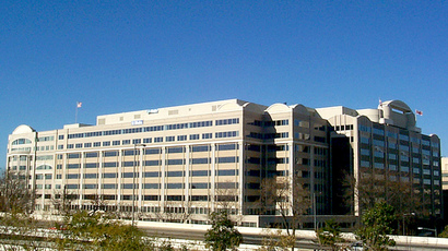 The FCC headquarters (image from www.fcc.gov)