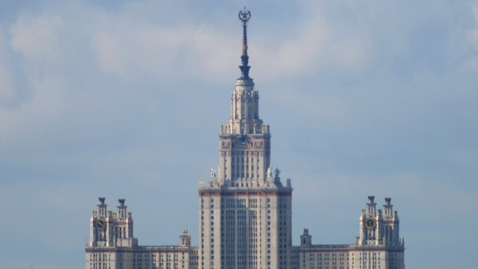 Moscow State University ranks 25th among world's top institutions