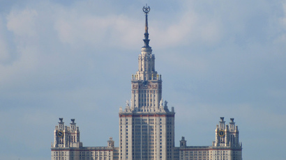 The main building of Lomonosov Moscow State University (RIA Novosti / Vladimir Sergeev)