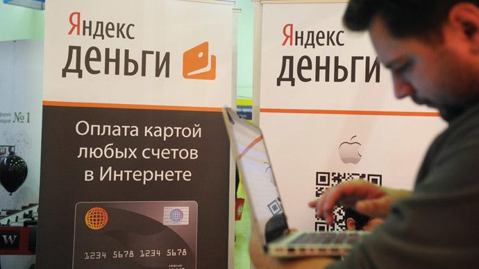 "Logo ""Yandex Money"" at the Forum Russian Internet Week. (RIA Novosti / Grigoriy Sisoev)"