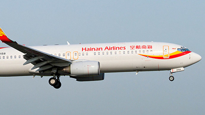 A Hainan Airlines Boeing 737 Next Generation (Image from wikipedia.org)
