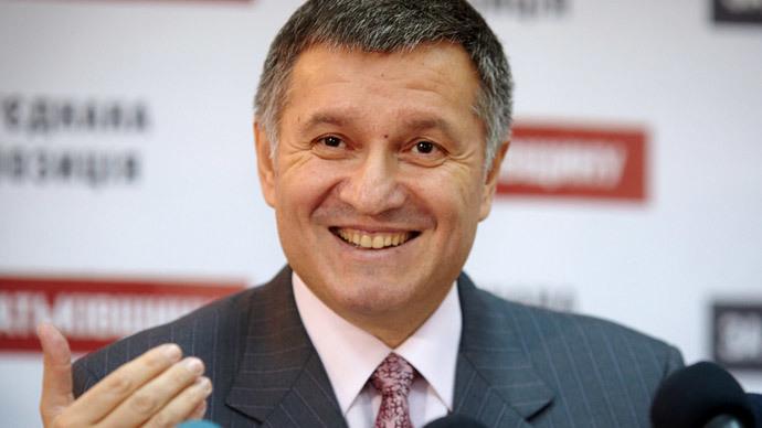 'We should have blown up Donetsk regional administration' – Ukraine's Interior Minister