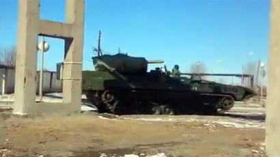 1st PHOTO: Russia's secretive Armata battle tank revealed