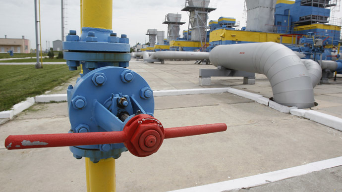 ​Ukraine's Naftogaz suggests Gazprom extend 'winter gas package'