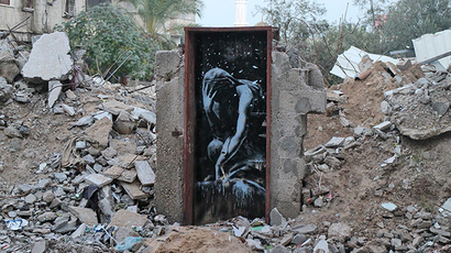 Bomb damage, Gaza City (Image from banksy.co.uk)
