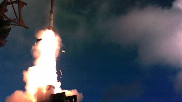 Israel test-fires 'David's Sling' missile defense system