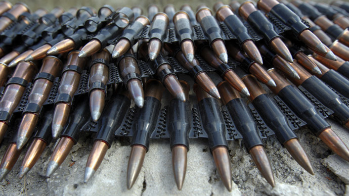 Scotland's biggest public sector pension scheme has £83mn stake in arms trade