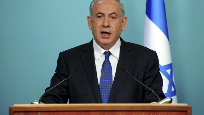 Israeli Prime Minister Benjamin Netanyahu delivers a statement to the media in Jerusalem April 1, 2015.(Reuters / Debbie Hill)