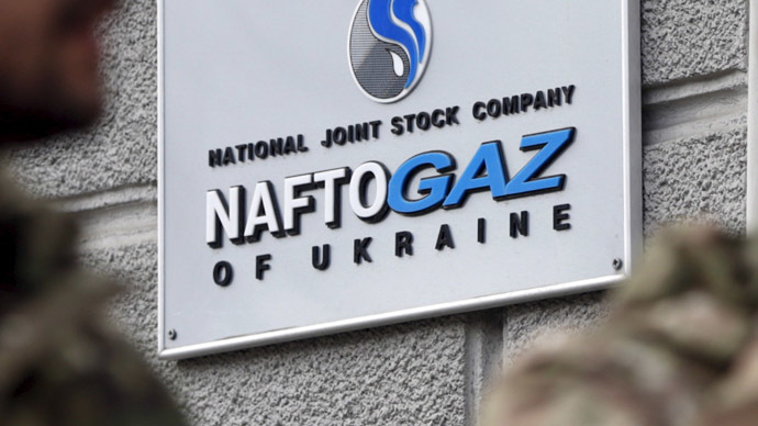 Ukraine makes $30mn gas advance payment, enough till mid-April – Gazprom