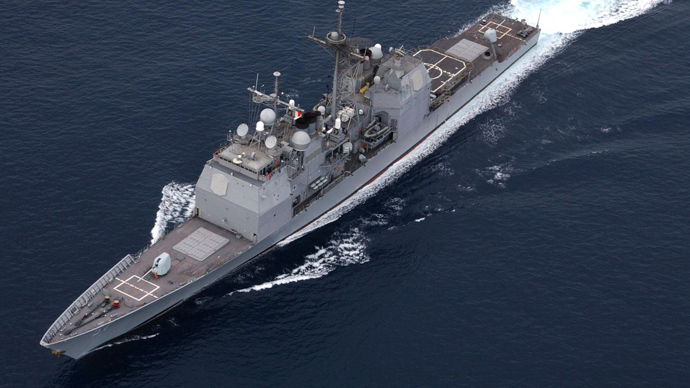 USS Lake Champlain, a Ticonderoga-class Aegis guided missile cruiser (image from wikipedia.org)