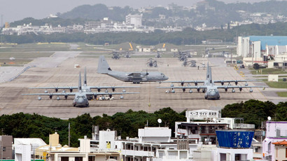 Tokyo seeks more talks after Okinawa governor rejects new US military base
