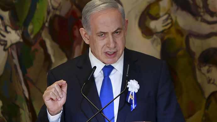 Netanyahu urges US to 'kill bad deal' on Iran