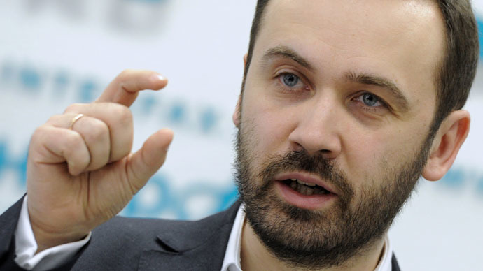 State Duma votes to strip opposition MP Ponomaryov of immunity over suspected graft