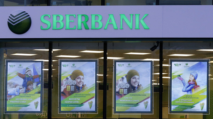 ​Former Russian banker in London wins £3.2mn claim against Sberbank for bullying