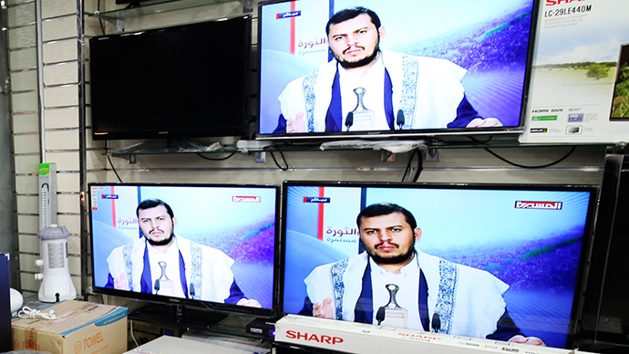 Dead or alive: Al-Qaeda in Yemen offers 20kg gold for Houthi leader, ex-president