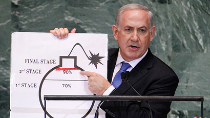 ARCHIVE PHOTO: Israel's Prime Minister Benjamin Netanyahu points to a red line he has drawn on the graphic of a bomb as he addresses the 67th United Nations General Assembly at the U.N. Headquarters in New York, September 27, 2012. (Reuters / Lucas Jackson)