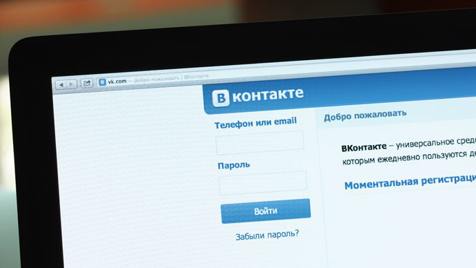 Russian public movement seeks 'anti-troll' police, fines for fake accounts