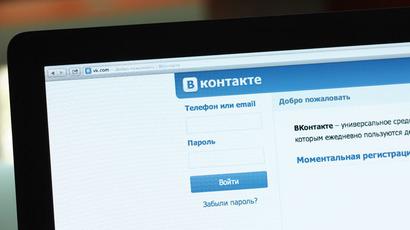 RIA Novosti/Vladimir Trefilov