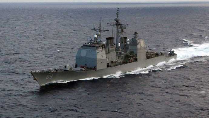 USS Vicksburg (Photo from Wikipedia.org)
