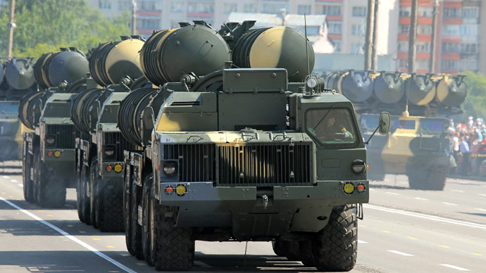 Image result for Iran, S-300, Photos