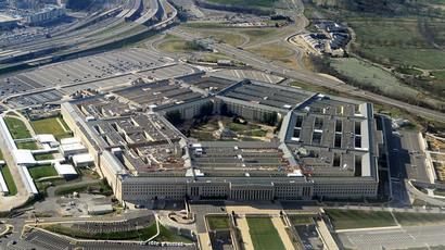 The Pentagon.(AFP Photo)