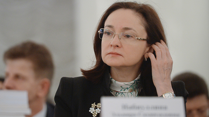 Elvira Nabiullina, Governor of the Central Bank of Russia (RIA Novosti / Iliya Pitalev)