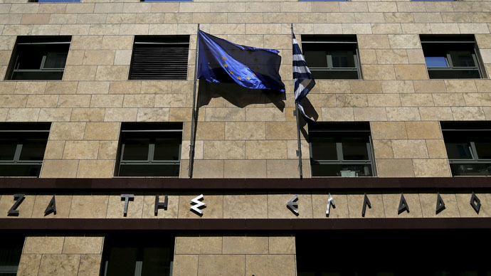 Cash-strapped Athens orders public bodies to send funds to Central Bank