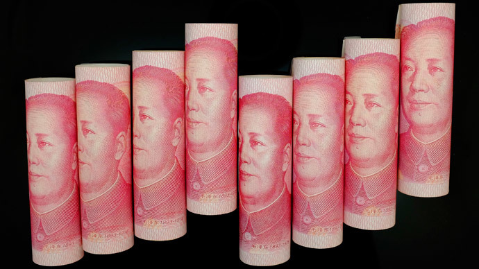 ​First Chinese state-owned company announces bond default